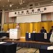 沖縄県産業廃棄物協会…