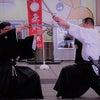 はにぽんプラザ展示ホールで無外流居合・剣術の演武&稽古するの画像