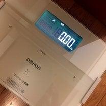 体重を測るタイミングは? ダイエットグッズVOL2の記事に添付されている画像