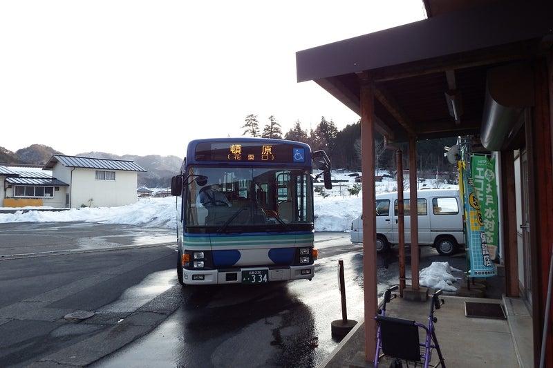 島根県バスの旅その6(後編)~...