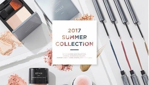 エトヴォス 2017サマーコレクション