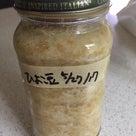 ひよこ豆でお味噌作りの記事より