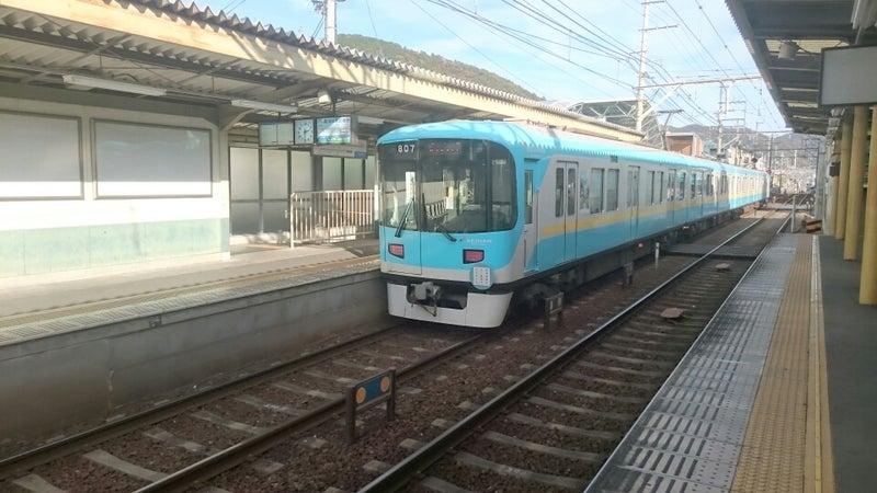 京阪山科駅(京阪電鉄 京津線)