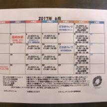 6月の予定表です!
