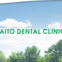 【保険診療 受付しております】安心の虫歯治療等 一般歯科・歯周病・インプラントの記事に添付されている画像