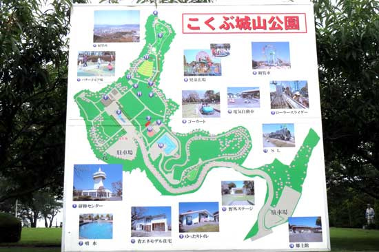 【写1】隼人城