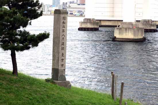 【写13】品川台場