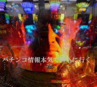 ぱちんこ必殺仕事人5