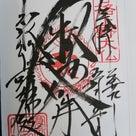 上野大仏、大仏パゴダ(東京都 台東区上野公園4丁目8番)の記事より