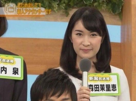 もっとNHK】はじめまして新人アナウンサーです【2017年NHK女子 ...