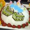 お誕生日ケーキは愛情たっぷり!ママの手作りでお祝い♡江ノ電のフルーツどっさりドームケーキの画像