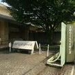 京都公演!