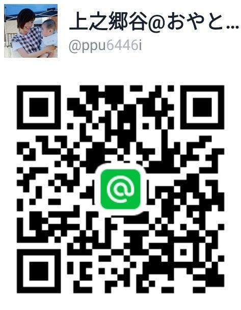 IMG_20170605_155608433.jpg