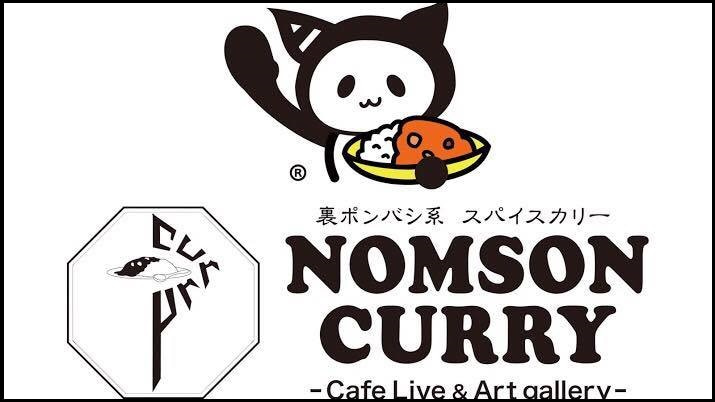 NOMSON CURRY