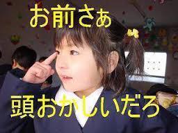 東京新聞・望月衣塑子記者「菅官...