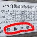 #岡山県津山市の画像