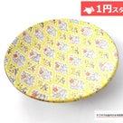 【ヤフオク1円開始】鹿児島睦さん、山野辺彩さん、中村かりん、ムーミンの食器を出品中の記事より