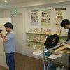 6.14女性の為の女性によるセミナー IN東京八重洲ホールの画像
