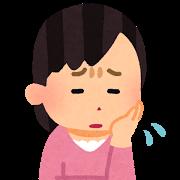聴覚に障がいをお持ちのあなたへ。。。の記事より