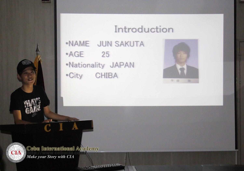 日本 Cia