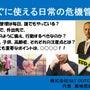 申込み状況【2017…