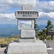 日本国道最高地点ドラ…