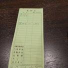 6/6 36w1d【目白】志むらのかき氷と鬼子母神&ラズベリーリーフティの記事より