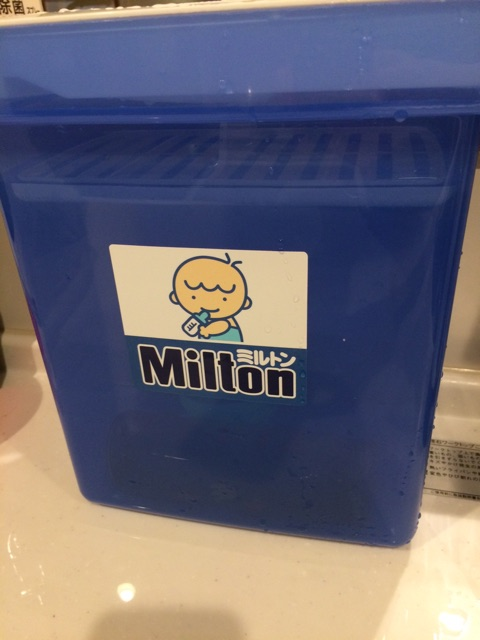 いけない ミルトン は 買っ て