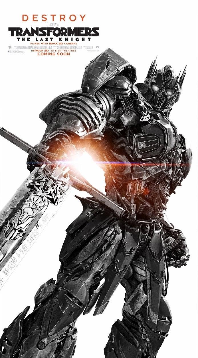 動画 無料 最後 の 騎士 トランスフォーマー 王