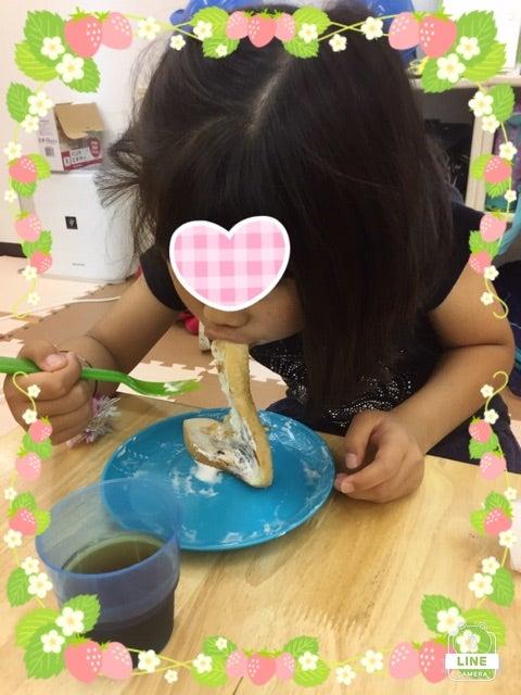 o0480064013955614314 - ☆6月7日(水)☆toiro西谷