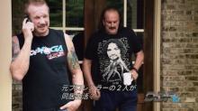 元プロレスラーの2人が同居生活?