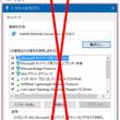 GTA5 公開ソロセ…
