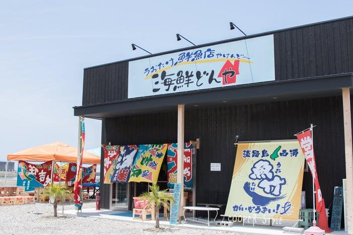 淡路島でペットとランチ 海鮮丼 うおたけ鮮魚店