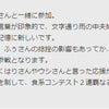 【エア柴又】レポ3(まとめと雑感)の画像