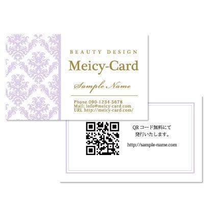 エステメンバースカード注文,ネイル予約カード