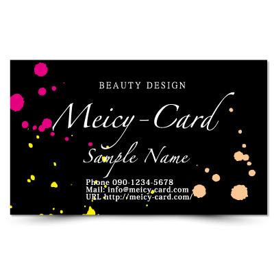 美容院ご予約カード,サロンスタンプカード,名刺印刷