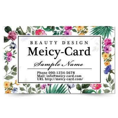 かわいい名刺,サロンご予約カードデザイン制作