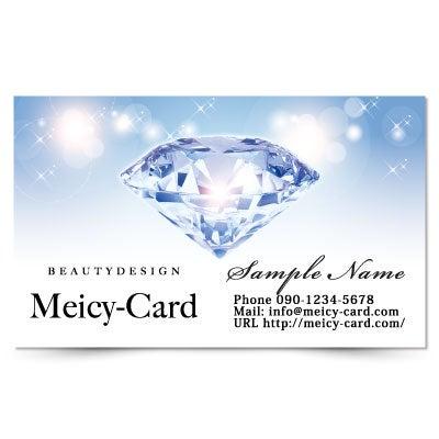 エステショップカード,ネイルご予約カード制作