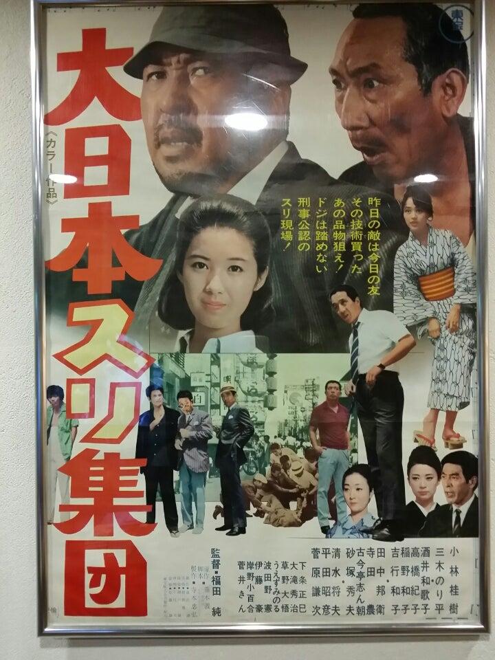 ❤︎じょんのびっ子のきもち❤︎昭和の銀幕に輝くヒロインシリーズ倍賞美津子