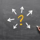 借入計画の立て方、検討のやり方は?の記事より