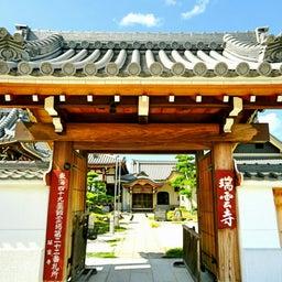 画像 【愛知】龍光山「瑞雲寺」でいただいたステキな【飛びだす御朱印】~追加掲載版~ の記事より 12つ目