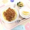 小学校の給食試食会に参加して、息子たちはとっても贅沢な食事を頂いている事が判明!の画像