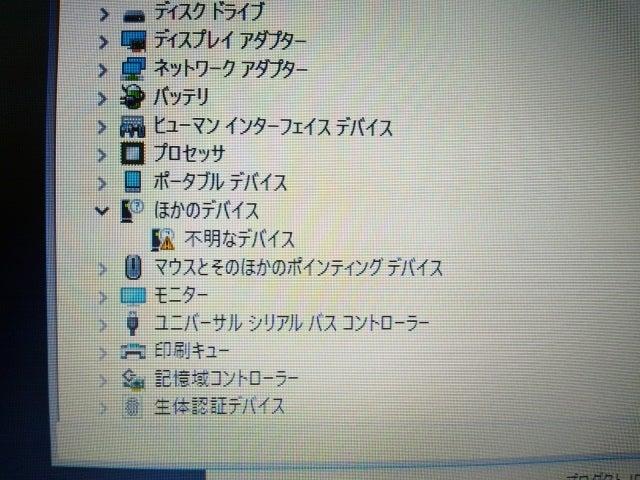 Acpi Smo8800 1 Driver Windows 10