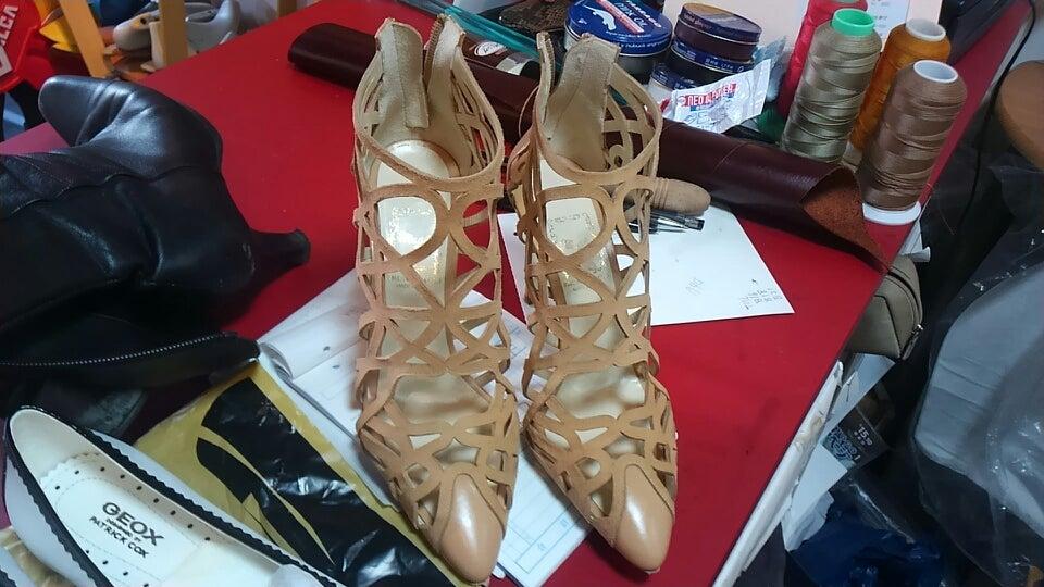靴、幅調整!