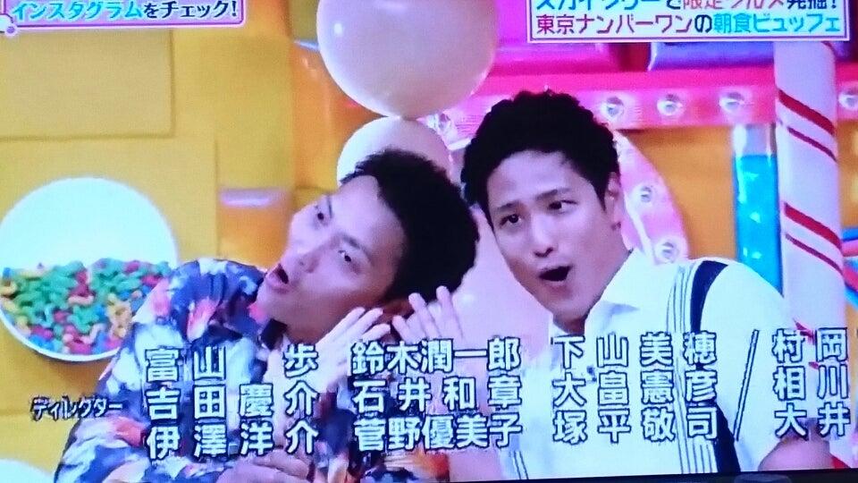 嵐色×虹色の日々☆大野さんとジャニーズWESTの応援日記6/8 ヒルナンデス 『先輩とのわちゃわちゃ大好き❗&シメの3秒、スゴすぎる❗』コメント