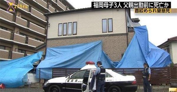 福岡 妻子 3 人 殺害