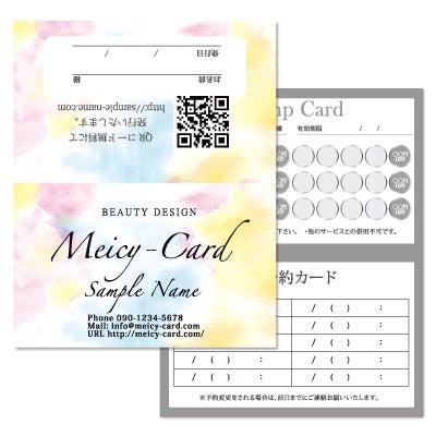 ネイル名刺,ネイルサロンご紹介カード,ポイントカード制作