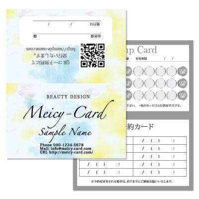 かわいい名刺,メンバーズカード,シンプル名刺