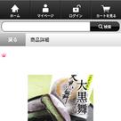 6/8 36w3d 妊婦健診@愛育病院 【銀座ランチ】天壇で焼き肉の記事より