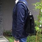 【ヤフオク1円開始】EVERWIN/オロビアンコ/ヴィトン/ポール・スミスのバッグ出品中の記事より